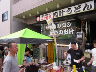荻窪ハーモニー祭♪