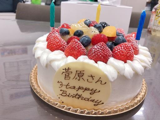 誕生日おめでとう!! ~杉並・吉祥寺のケーキ屋さん パティシエ・ジュンホンマ~