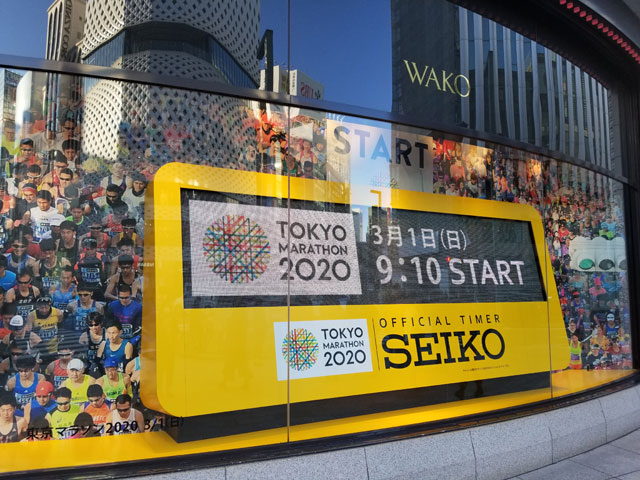 来年は、走るぞ〜〜『東京マラソン2021』
