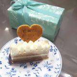 再び お誕生日おめでとう ~荻窪のケーキ屋さん patisserie  enFamille  ~