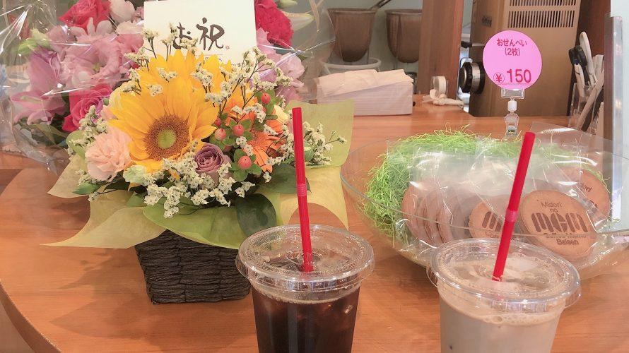 荻窪にコーヒー屋さんがオープンしました♪
